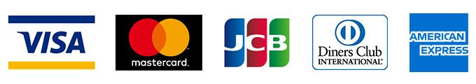 JCB/VISA/マスター/ダイナース/AMEX