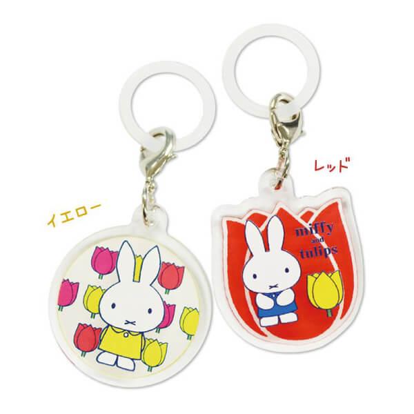ミッフィー アクリルマーカーチャーム miffy and tulips☆チューリップ