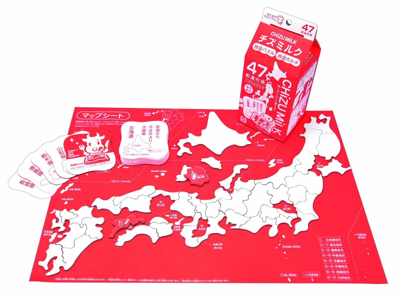 47都道府県パズル カルタ 日本地図 知育玩具