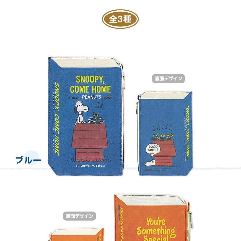 スヌーピー 2Dブック型ポーチ 70thアート説明1