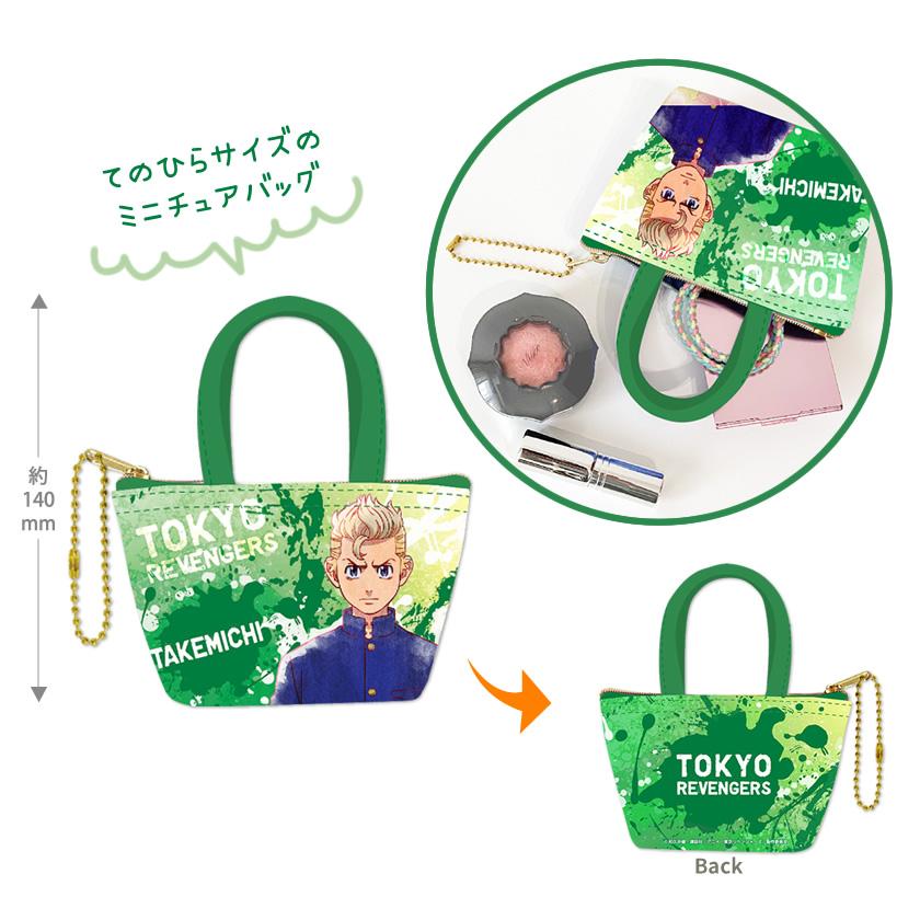 東京リベンジャーズ ミニチュアバッグボールチェーン 説明1