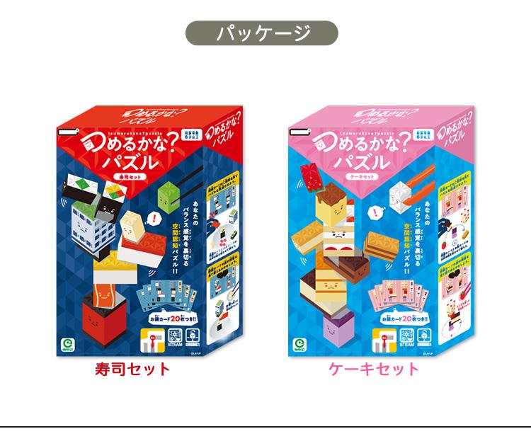 寿司セット ケーキセット