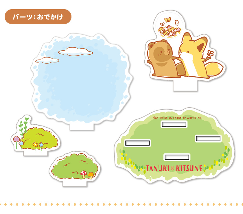 タヌキとキツネ ジオラマフィギュア3