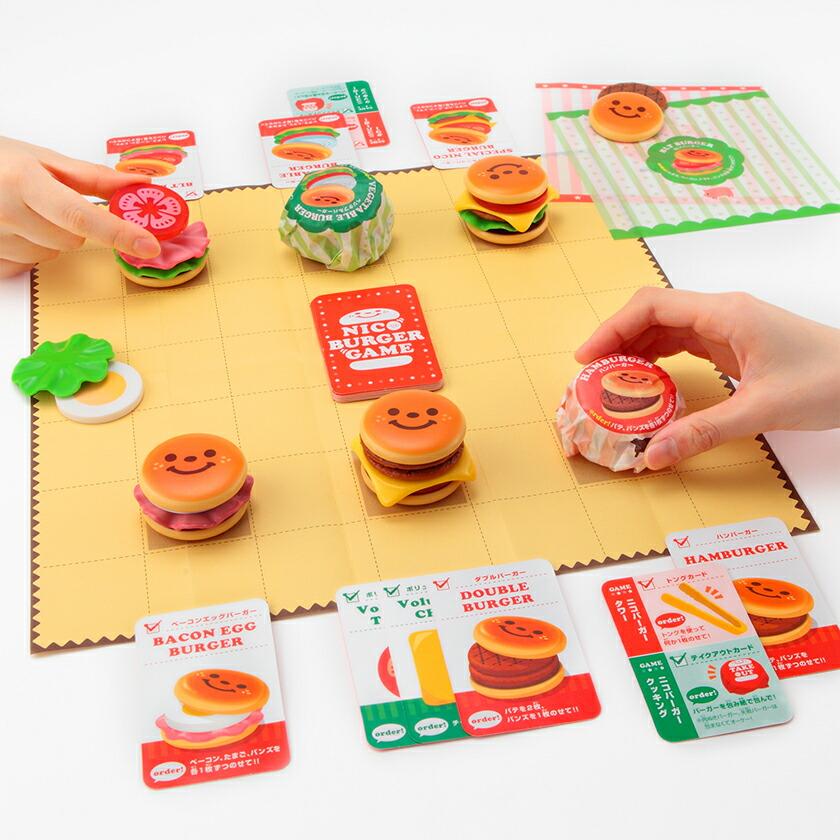 ハンバーガーをモチーフした バランスゲーム