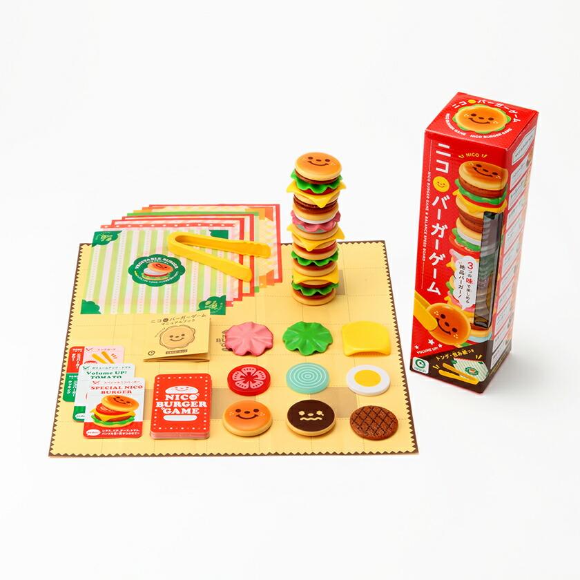 知育玩具 パーティーゲーム