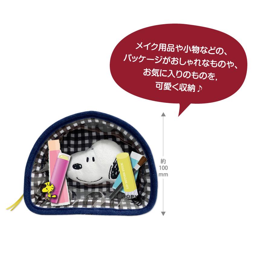 kamabocoポーチ(スヌーピー) 説明