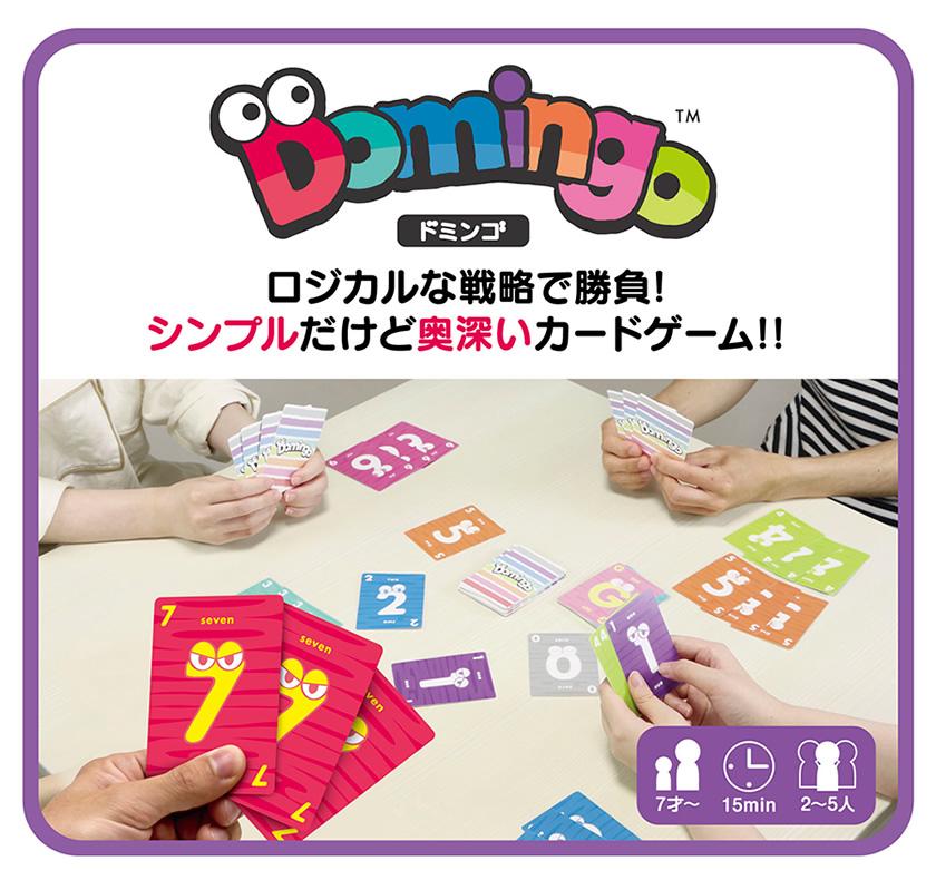 シンプルだけど奥深いカードゲーム