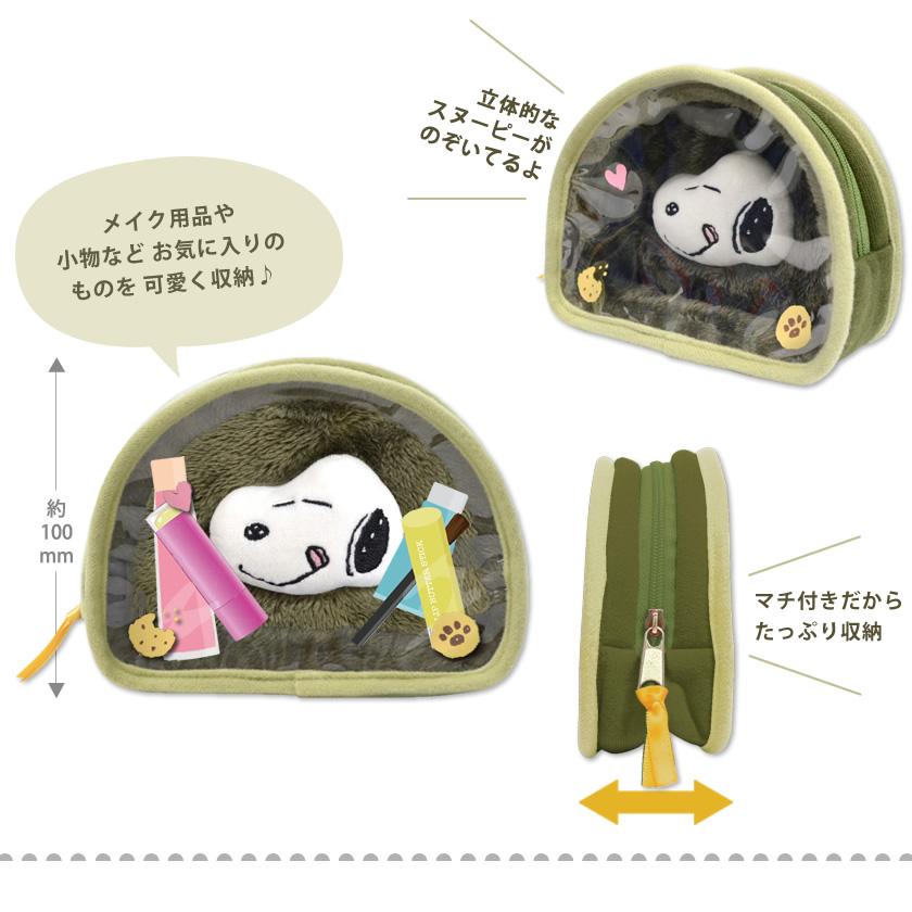 kamabocoポーチ(スヌーピー ボア) 説明1