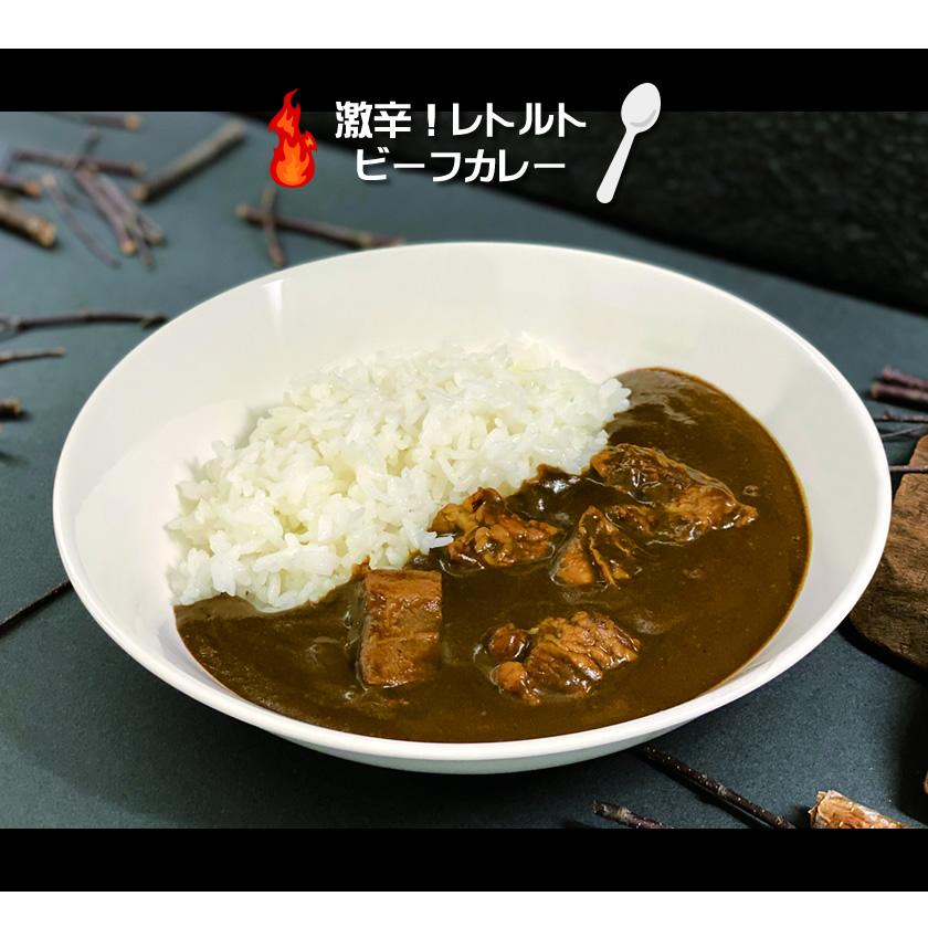 名探偵コナン 黒ずくめの一味カレー【激辛】 調理例