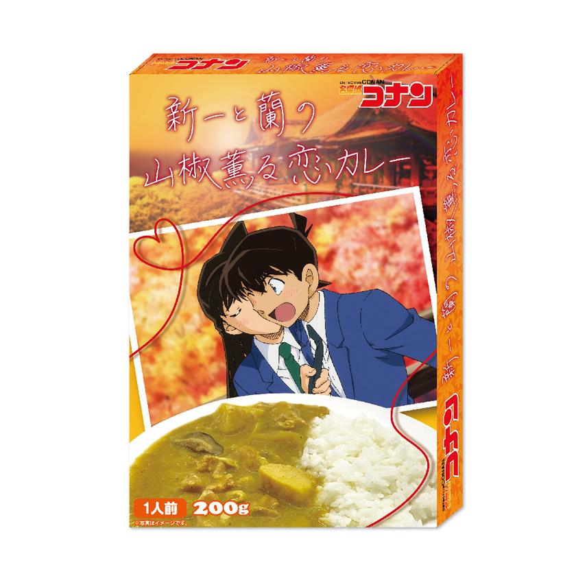 名探偵コナン 新一と蘭の山椒薫る恋カレー パッケージ