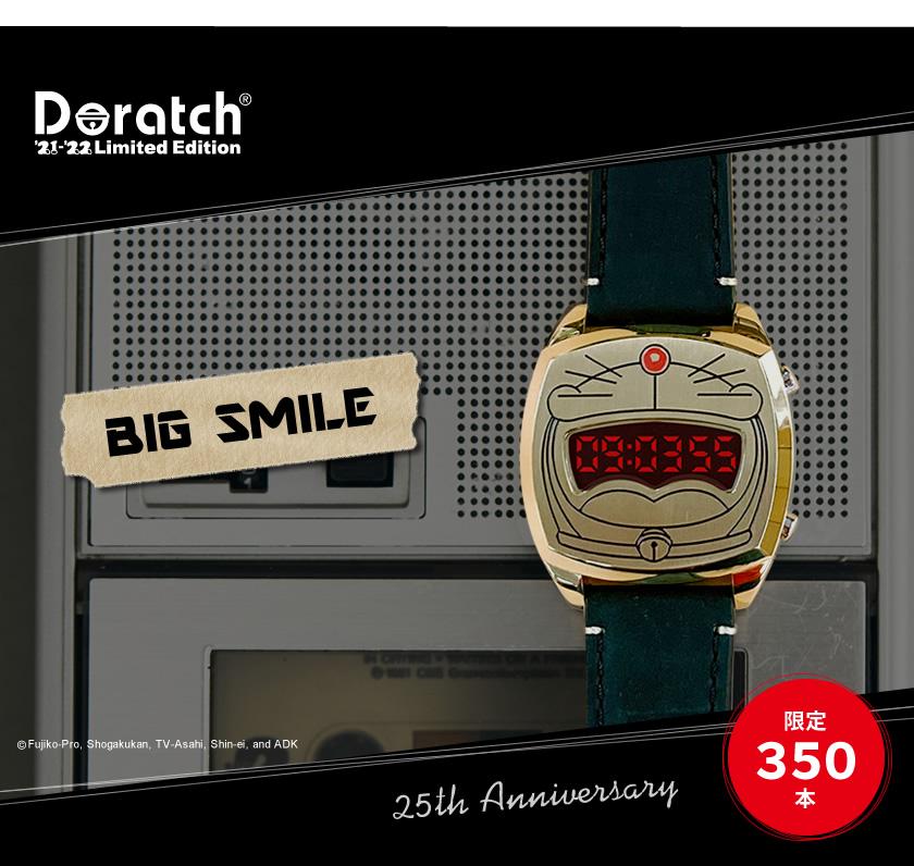 ドラッチ'21-'22リミテッドエディション(BIG SMILE) メインイメージ