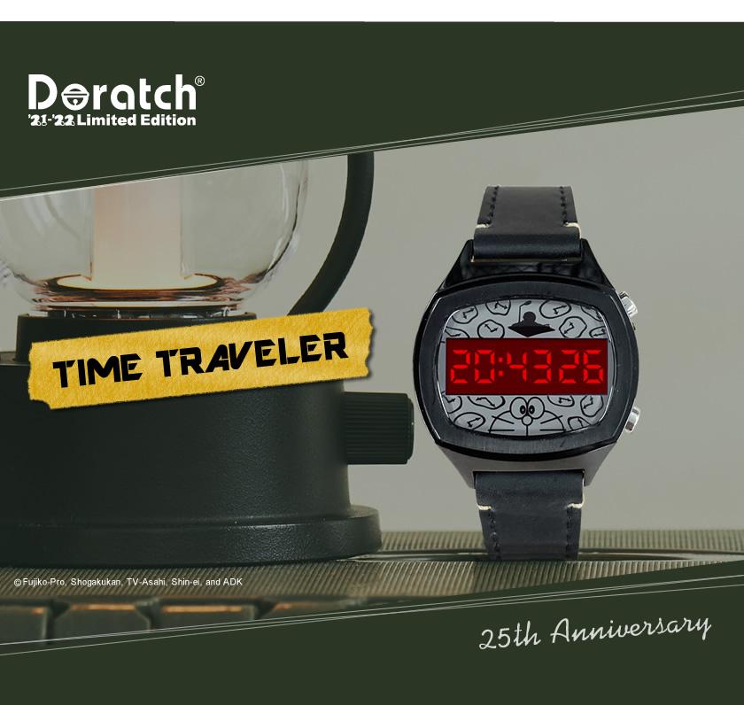 ドラッチ'21-'22リミテッドエディション(TIME TRAVELER) メインイメージ