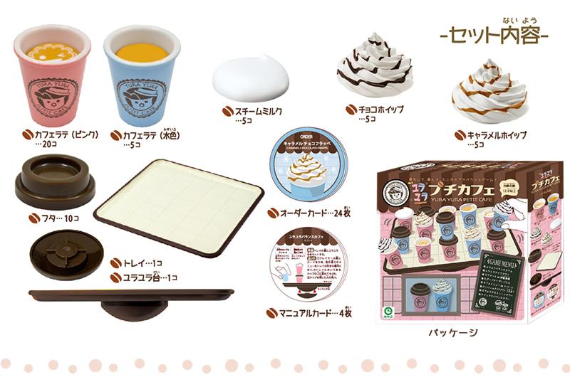 8種のゲーム カフェ