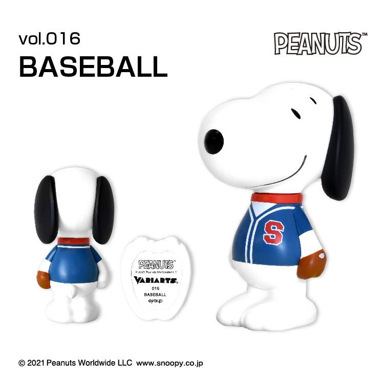 スヌーピー VARIARTS No.016(野球)