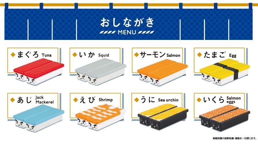 お寿司 お箸 お箸のマナーをまなぶ