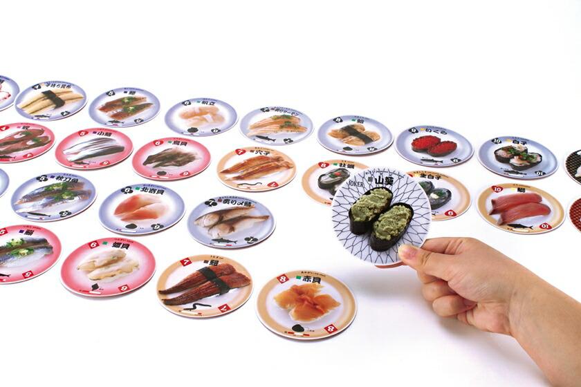 お寿司ゲーム
