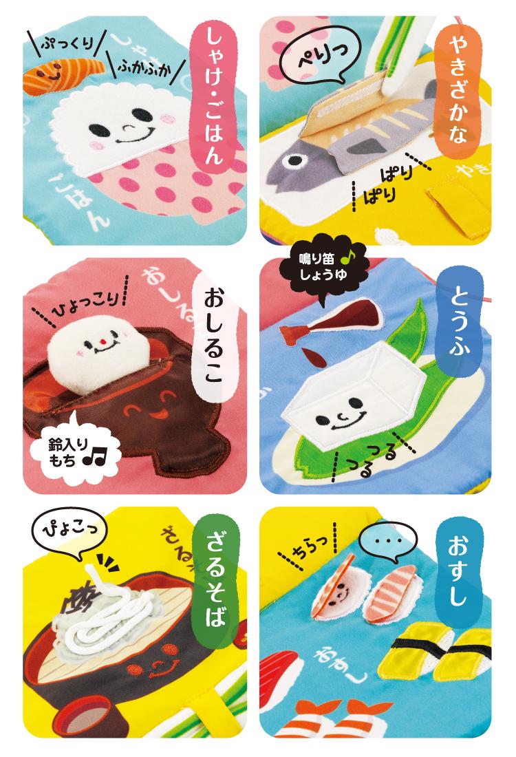 脳トレ おはし 日本食