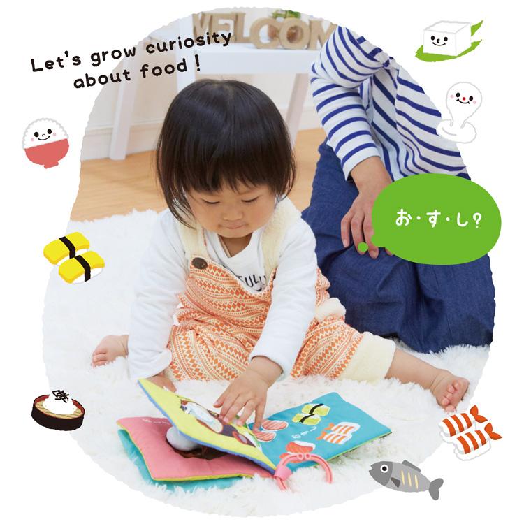布絵本 知育玩具