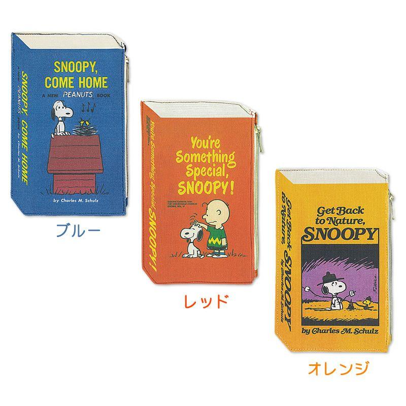 スヌーピー 2Dブック型ポーチ 70thアート 一覧
